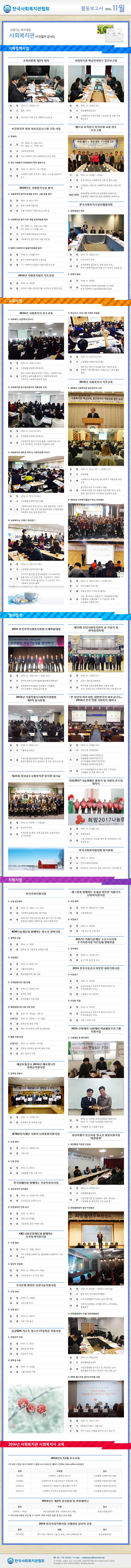 webzine_2016113002.png