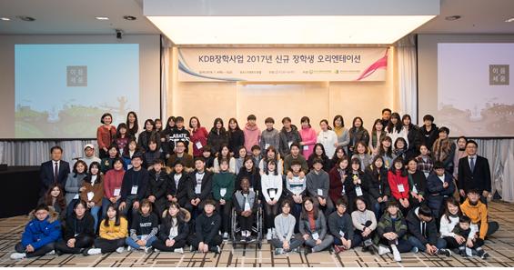 2017 오리엔테이션 단체사진.png