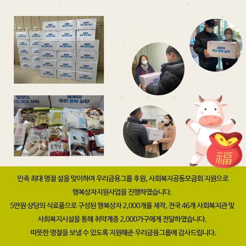 신한 (1).png
