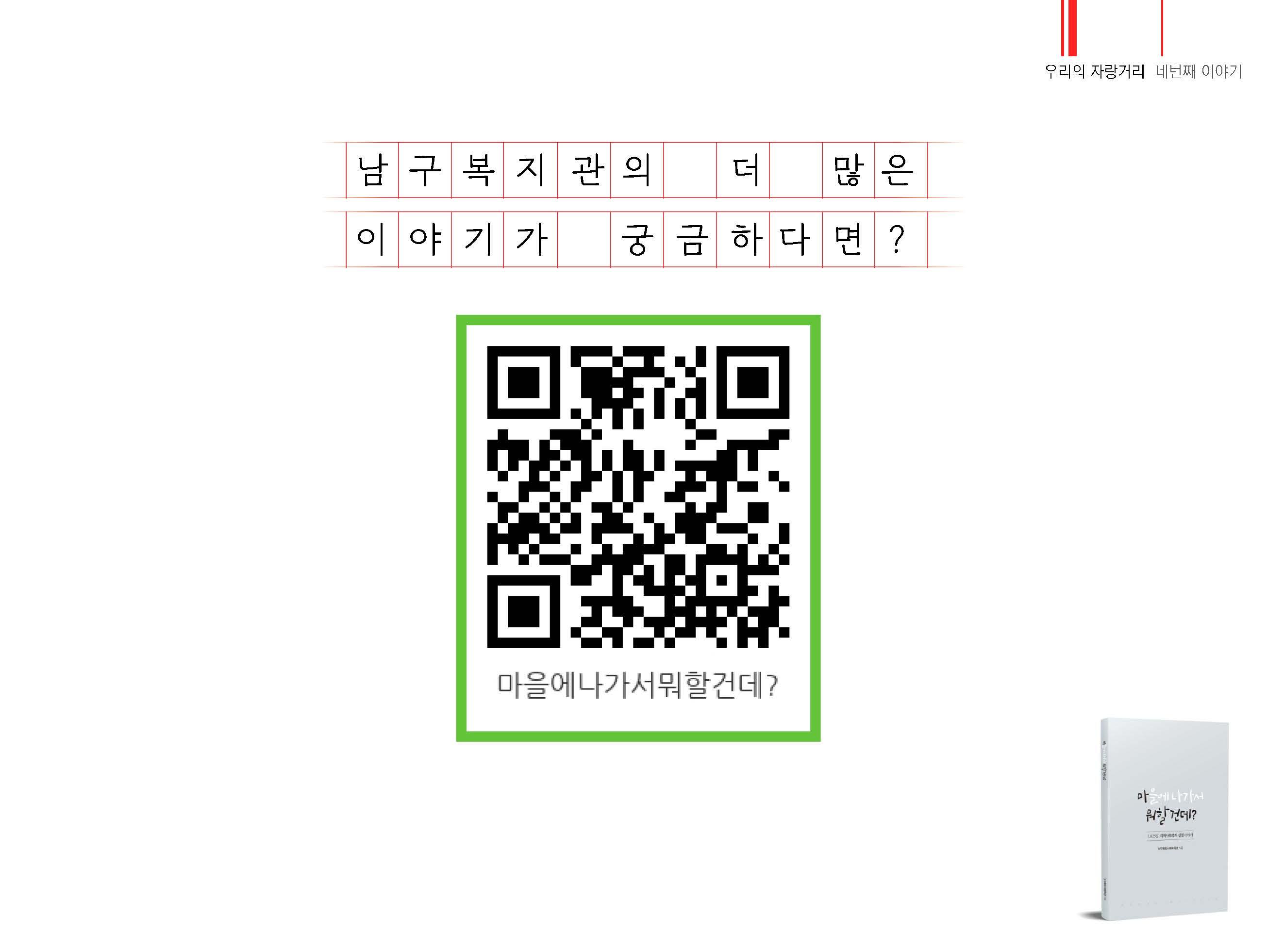 우복소_페이지_9.jpg