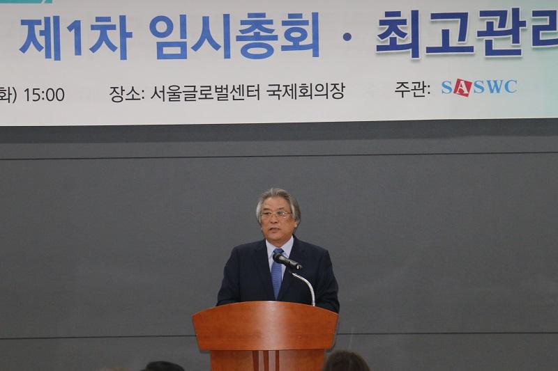 서울 임시총회1.jpg