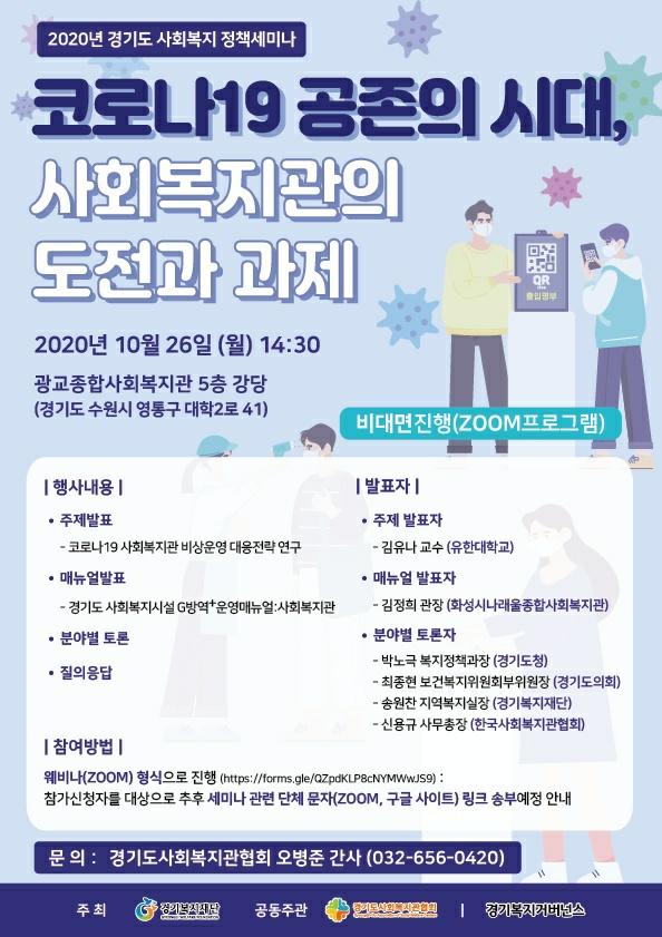 KakaoTalk_20201020_102246917.jpg