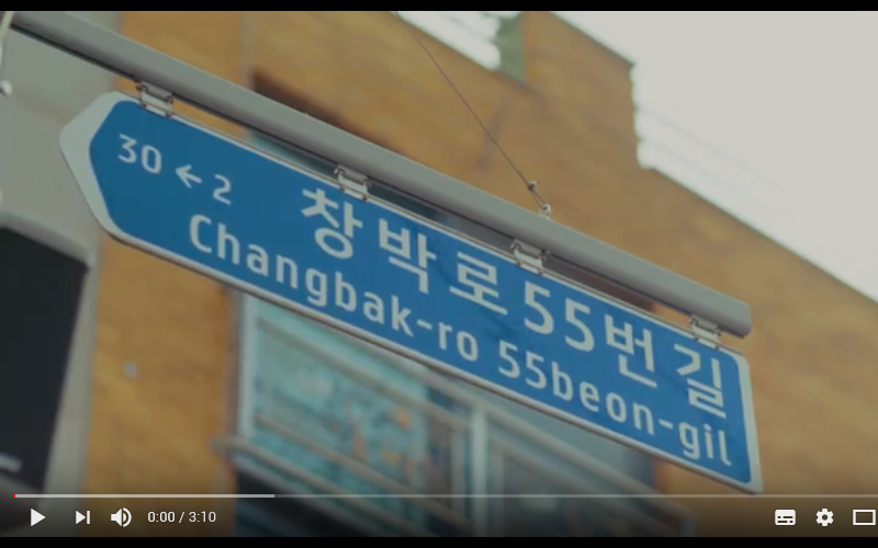 사회복지관 홍보영상